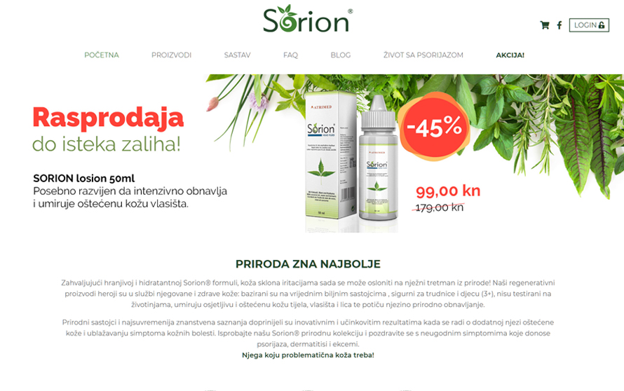 Sorion